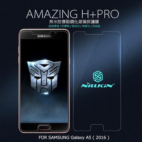 摩比小兔~ NILLKIN SAMSUNG Galaxy A5(2016)  Amazing H+Pro 鋼化玻璃貼