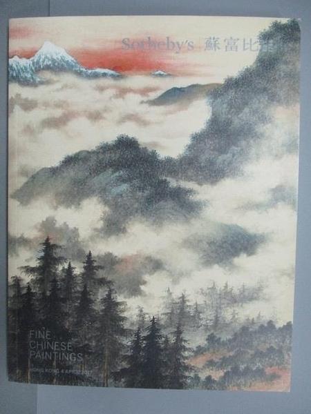 【書寶二手書T5/收藏_PNB】蘇富比_Fine Chinese Painting_2017/4/4