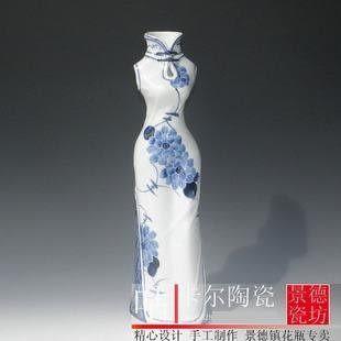 景德鎮 陶瓷花瓶 手繪青花瓷