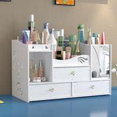 店長推薦歐式桌面化妝品收納盒塑料家用整理盒簡約梳妝臺帶鏡子置物架迷你