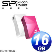 [富廉網] 廣穎 Silicon Power T08 16GB Touch USB2.0 幾何隨身碟