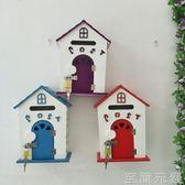 歐式家居壁掛木制信箱學校幼兒園意見箱田園風彩繪便民鳥屋型納箱WD 至簡元素
