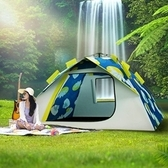 帳篷戶外3-4人全自動野營加厚野外露營單雙2人室內防雨防暴雨【快速出貨八折下殺】