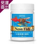 OTTO奧圖 小型魚薄片飼料 120g X 1入【免運直出】