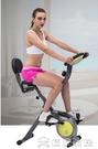 健身車 室內健身自行車家用健身器材磁控健身車可折疊【快速出貨】