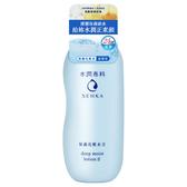 水潤專科保濕化妝水-滋潤型200ml【愛買】