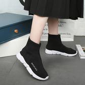 彈力襪子鞋女針織韓版ulzzang休閒運動2018新款原宿短靴襪子靴 喵小姐