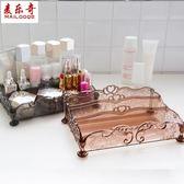 化妝品收納盒化妝品收納透明梳妝臺桌面塑料家用整理盒 mc7948『東京衣社』
