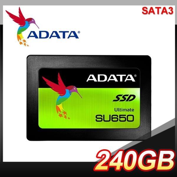 【南紡購物中心】ADATA 威剛 Ultimate SU650 240G 2.5吋 SATA SSD固態硬碟(讀:520M/寫:450M/TLC)