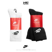 IMPACT Nike Everyday Cushioned 長襪 黑 白 SK0109-010 SK0109-100