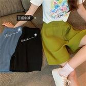 五分褲夏季韓版2020新款鬆緊腰慵懶風闊腿五分褲高腰休閒褲女裝外穿褲子 雙11 伊蘿
