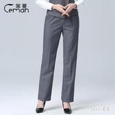 工作服女營業員西褲大碼職業灰色女士式西裝褲直筒褲 LR11543【Sweet家居】