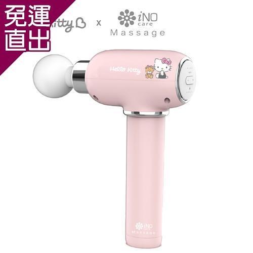 iNO HELLO KITTY 小捶筋膜按摩槍 Massage Gun (粉色)【免運直出】