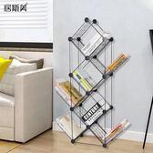 書櫃家用辦公室特價時尚北歐創意組合樹形鐵藝兒童網格書架圖書整理落地式收納架Igo 摩可美家