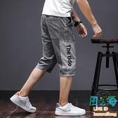夏季七分牛仔褲男韓版鬆緊腰寬鬆哈倫束腳7分短褲薄款【風之海】