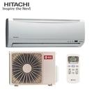 HITACHI 日立 一對一 分離式冷氣 (適用3坪) RAS-22UK / RAC-22UK (免運費+基本安裝)