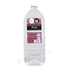 【超保濕-膠原蛋白】日本EXE Ag+卓越潤滑液2L 日本製造