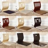 榻榻米和室椅懶人板凳床上椅子宿舍飄窗靠背座椅無腿椅子日韓坐墊 NMS蘿莉小腳丫