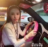 鑲鑽汽車方向盤套女四季通用大眾奔馳寶馬奧迪可愛車把套韓國夏季igo   麥琪精品屋