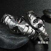 優惠兩天-新品鎢鋼色手錶男士女士情侶對錶時尚潮流雙日歷防水男錶女錶夜光