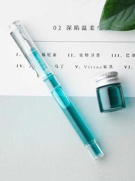 年終穿搭new Year tramol透明示范彩墨鋼筆男女學生用練字成人鋼筆 筆桿灌墨派頓F10