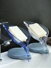 肥皂架 創意樹葉肥皂盒浴室免打孔吸盤香皂盒架衛生間瀝水洗衣皂盒置物架【快速出貨八折鉅惠】