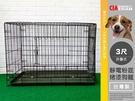 【空間特工】貓籠摺疊3尺 全新靜電粉體烤...