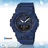 CASIO 卡西歐 手錶專賣店   G-SHOCK GBA-800-2A 多功能雙顯男錶 樹脂錶帶 藍色錶面 GBA-800