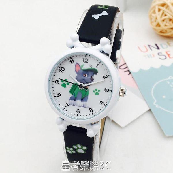 兒童皮帶手錶男孩女孩電子防水錶卡通汪汪隊小學生男女童石英手錶 皇者榮耀