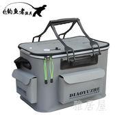 加厚多功能折疊漁具釣魚箱xx5518【雅居屋】TW