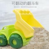 六一兒童節玩具沙灘工具鏟子和桶小孩玩沙子套裝玩沙挖沙挖土海灘