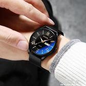 超薄男士手錶男錶防水腕錶學生時尚韓版潮流運動石英錶『小淇嚴選』