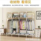 兒童簡易衣櫃簡約現代經濟型組裝實木板式布衣櫃布藝衣櫥臥室櫃子  igo 居家物語