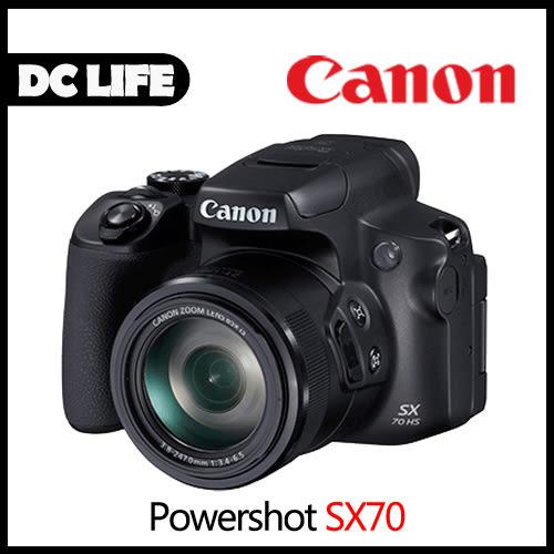 【24期0利率】Canon PowerShot SX70 HS(公司貨)