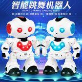 電動玩具 遙控機器人玩具智慧益智電動機器人會唱歌會跳舞兒童玩具男孩禮物 俏腳丫