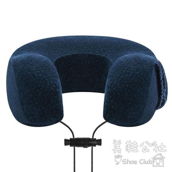 記憶棉u型枕頭 護頸旅行飛機午睡 BS20112『美鞋公社』