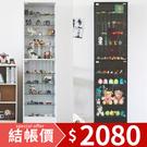 公仔展示櫃 收納櫃 展示櫃 公仔玩偶【R...