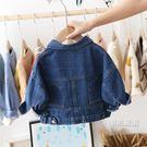 兒童牛仔外套 男童牛仔外套秋裝新品正韓女裝兒童寶寶洋氣衣服小童春秋款