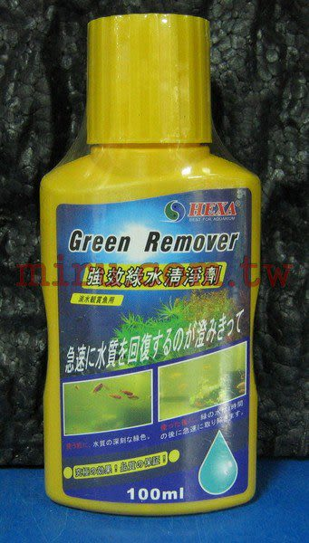 【西高地水族坊】HEXA 強效綠水清淨劑100ml