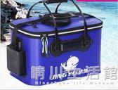 魚護桶新款eva加厚多功能釣魚桶 防水活魚桶魚箱裝魚桶折疊魚桶 晴川生活館