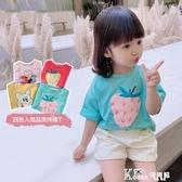 純棉兒童卡通t恤寶寶短袖上衣童裝女童純色中小童韓2020夏裝新款