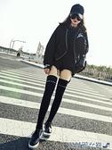 過膝襪 長筒襪女過膝襪女日系潮ins黑色防滑大腿襪子純棉高筒加長襪秋冬 快速出貨