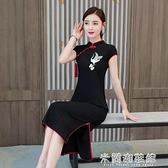 中國風洋裝 改良旗袍連衣裙中長款洋氣時尚夏季短袖刺繡民族風裙子復古顯瘦 快速出貨