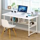 簡約電腦台式桌經濟型現代學生學習寫字桌書桌家用臥室簡易辦公桌 年終鉅惠全館免運