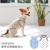 Pet's Talk~日本犬生活高機能coolplus鯨魚刺繡夏季涼感機能背心