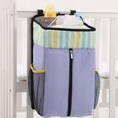 嬰兒床頭收納掛袋尿布袋床邊尿片袋多功能置物袋 BF3805【旅行者】