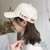 棒球帽韓版chic帽子女春夏天百搭遮陽防曬鴨舌帽ins潮人男女休閒棒球帽 衣櫥秘密