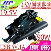 HP 19.5V,4.62A充電器(原廠旅充)-惠普 90W,15-j073ca,15-j078ca,15-j084eg,15-j091ef,15z-j000 CTO