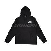 Nike 長袖T恤 SB Icon Pullover Skate Hoodie 黑 白 男款 帽T 連帽 滑板 運動休閒 【ACS】 CW7065-010