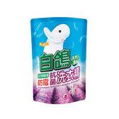 白鴿防霉抗菌洗衣精補充包2000g【愛買】